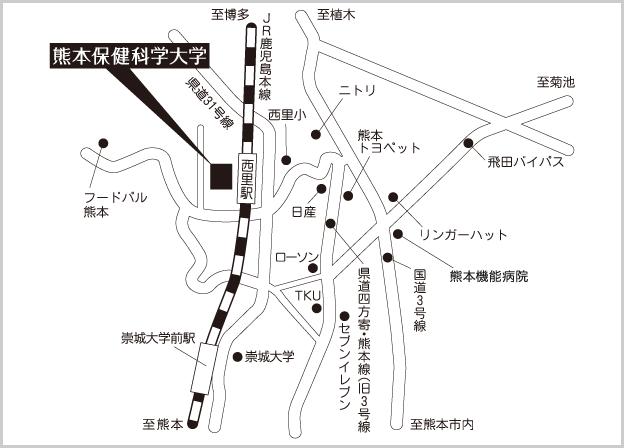 熊本保健科学大学 入試科目
