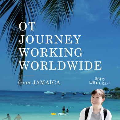 OT JOURNEY WORKING WORLDWIDE
