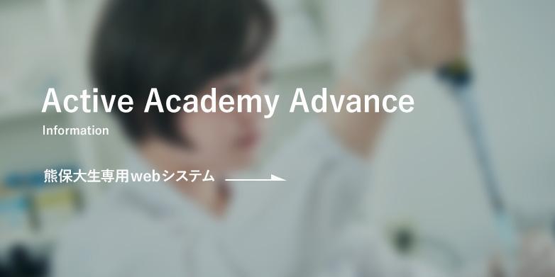 Active Academy Advance