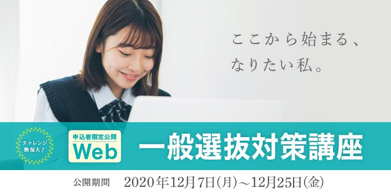 チャレンジ熊保大20201102